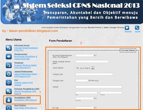 format surat pernyataan https sscn bkn go id cara mendaftar cpns 2013 via online di sscn bkn go id