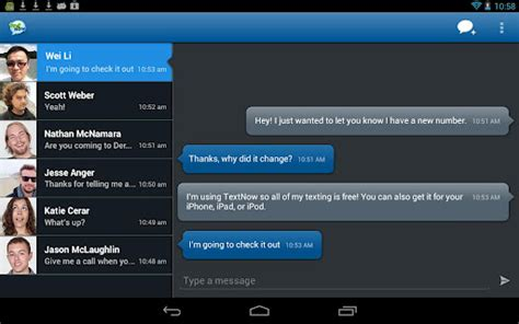 textnow free unlimited texting app now available on android - Text Now App For Android