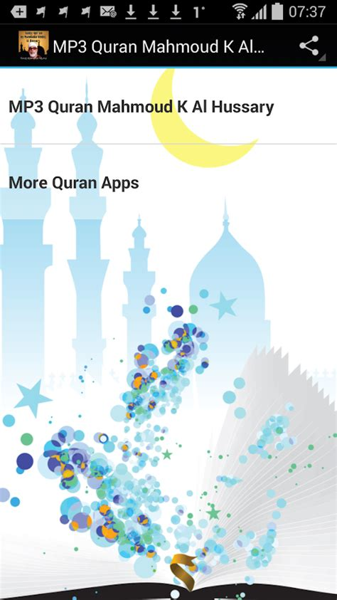 download quran mp3 al hussary mp3 quran mahmoud k al hussary android apps on google play
