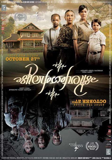 film indonesia bertema islam terbaik raditherapy 10 poster film indonesia terbaik di 2011