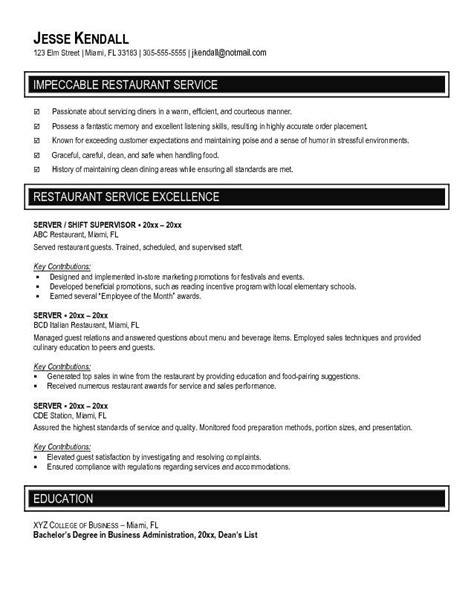 restaurant resume exle restaurant resume exle will