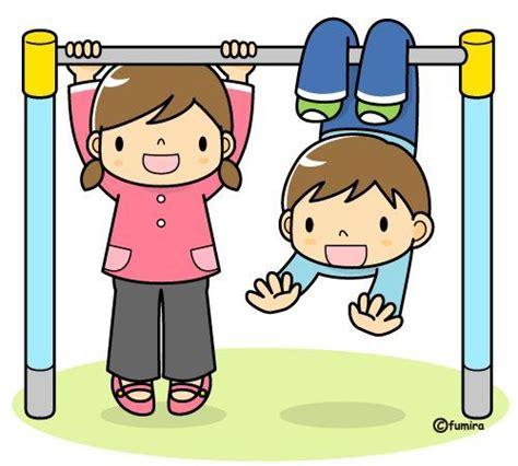 imagenes infantiles de niños jugando a color dibujitos infantiles maril 250 san juan ibarra 193 lbumes