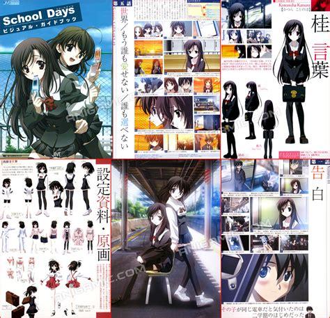 anime school days game school days sekai kotonoha makoto visual novel game ps2