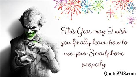 happy  year quotes  happy  year  sms  friends