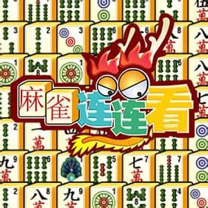 mahjong  juegos gratis en linea en clavejuegoscom