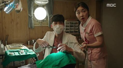 download mp3 ost hospital ship hospital ship episodes 1 2 187 dramabeans korean drama recaps