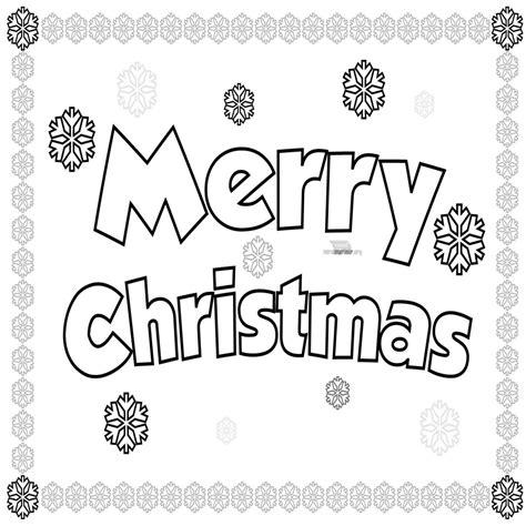 imagenes merry christmas merry christmas para colorear y para imprimir