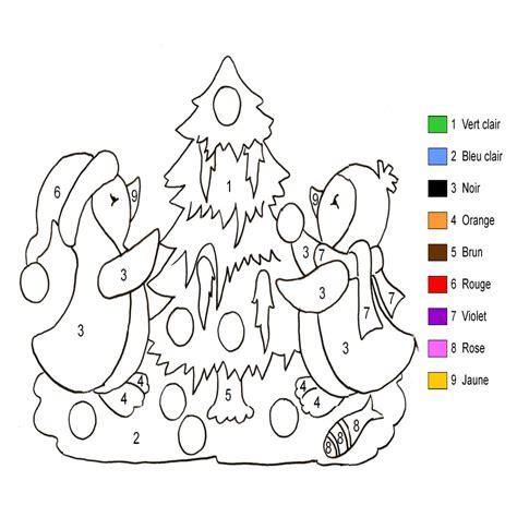 Coloriage A Faire Sur Ordinateur Coloriage De Pingouin Pour Colorier L