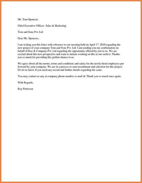 Offer Letter Acceptance Mail Format Acceptance Letter Sle Of Business Letters Acceptance Letter Mail Letter Sle