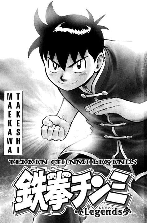Kungfu Boy Legendsol 17 read free tekken chinmi legends chapter
