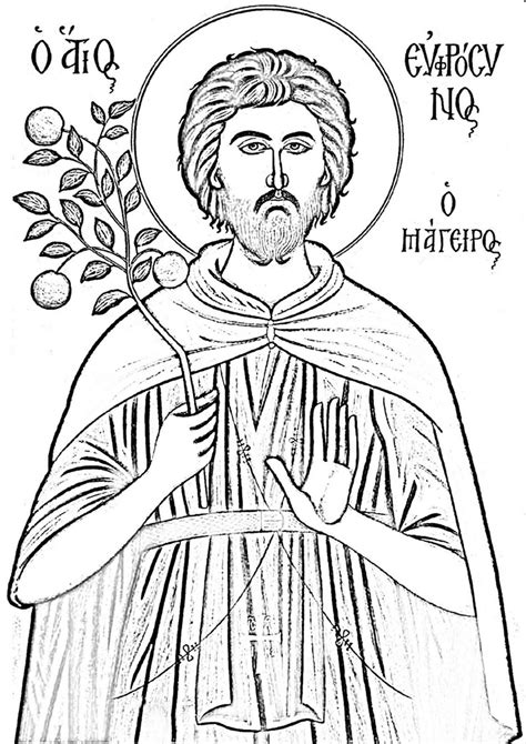 orthodox christian coloring pages 15 byzantine icons religious coloring pages images