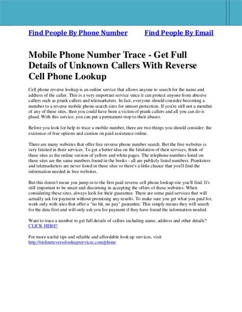 how to get a mobile number mobile phone number trace get details of unknown