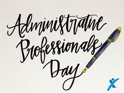 youre 1 happy administrative professionals day card birthday