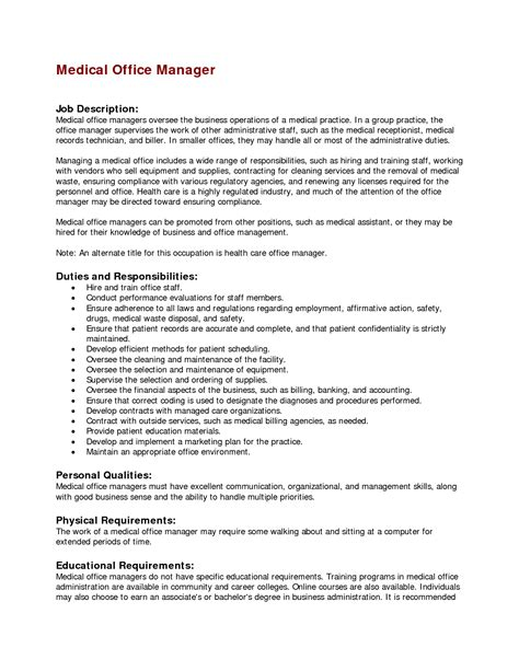 medical office manager job description sles gse
