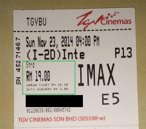 cineplex imax ticket prices cinema com my gst for movie tickets yay or nay
