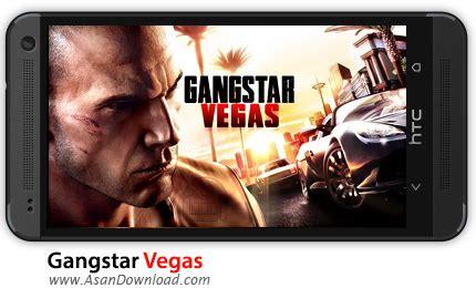 gangstar vegas apk ios دانلود بازی های آیفون و آی پاد