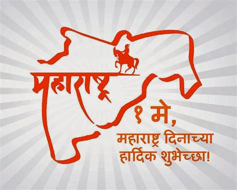 day in maharashtra day essay for children students and