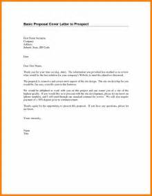 Application Letter Format Email 3 Email Application Letter Target Cashier