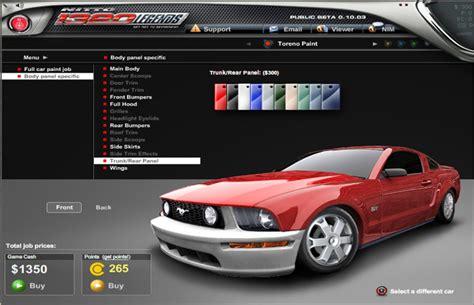car customizing car customization search engine at search