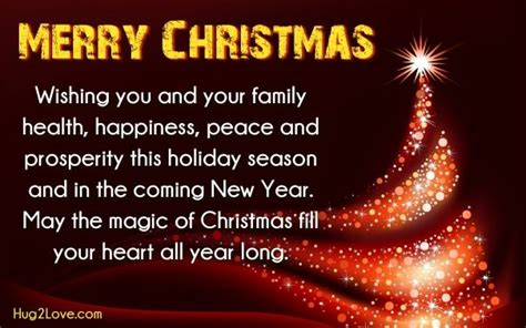 short christmas wishes  friends merry christmas quotes wishes merry christmas wishes