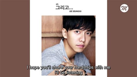 lee seung gi friends eng lee seung gi 이승기 friend 친구 6th album and 그리고