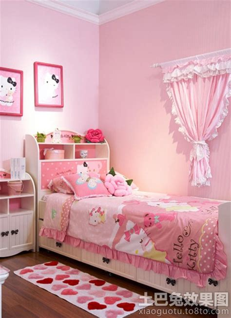 Images Of Hello Rooms by