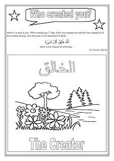 printable islamic activity sheets islam over allah on pinterest allah names and pre school