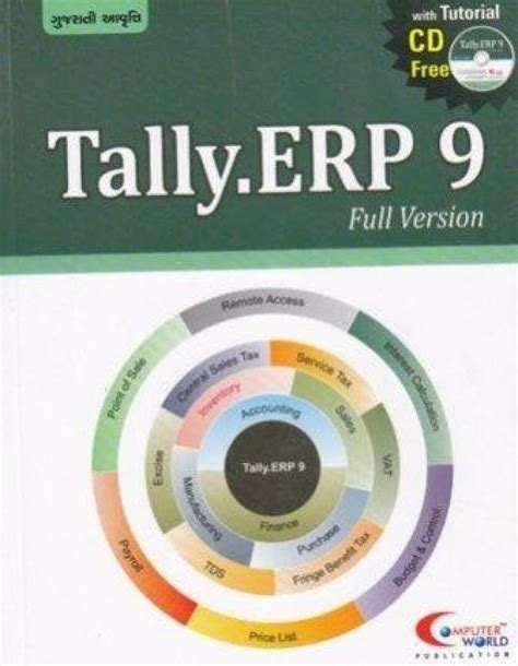 idm full version price in india tally erp 9 full version with cd buy tally erp 9 full