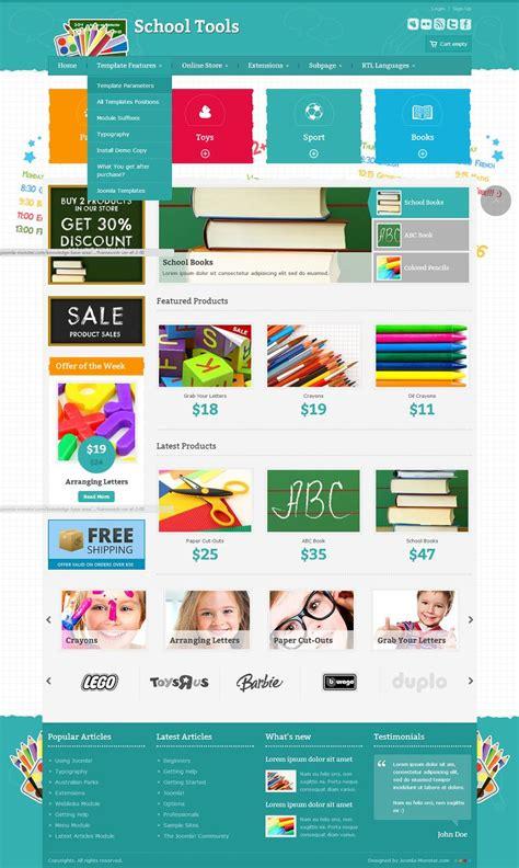 joomla themes store jm school tools store responsive joomla ecommerce