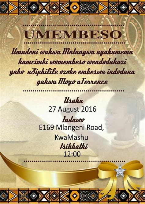 printable umembeso invitations umembeso ka terrence lo siphilile god bless their union