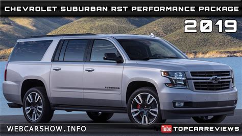 chevrolet suburban rst performance package review