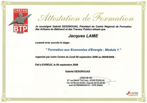 modele attestation fin de formation document