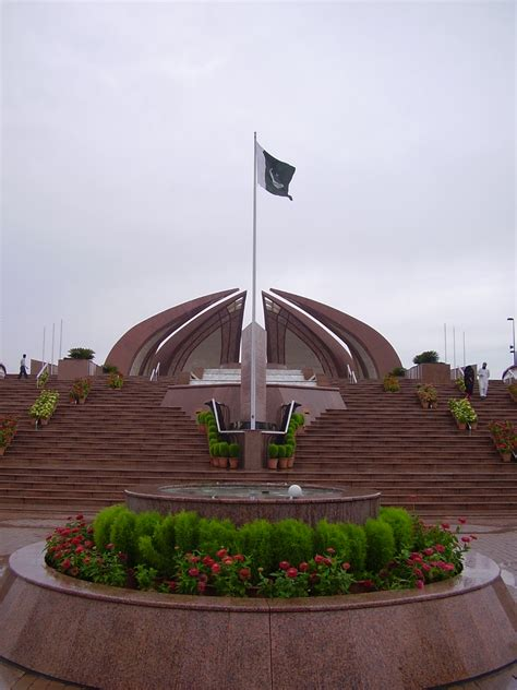 theme park meaning in urdu independence day pakistan wikipedia