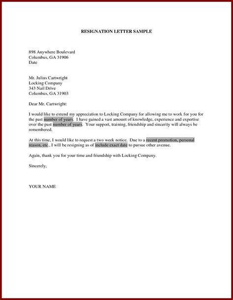 17 best ideas about resignation sle on resignation letter resignation