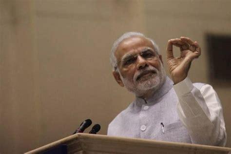 narendra modi biography in hindi com photos pm narendra modi from eliminating bad subsidies