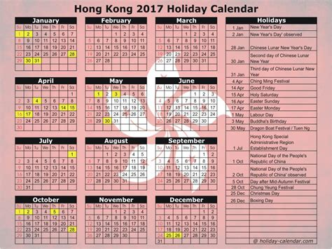 hong kong 2017 2018 holiday calendar