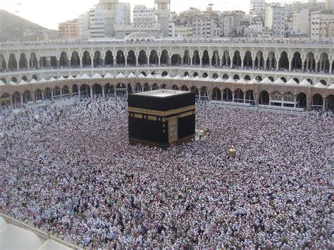 Abraj Al Bait by Mecca City In Saudi Arabia Thousand Wonders