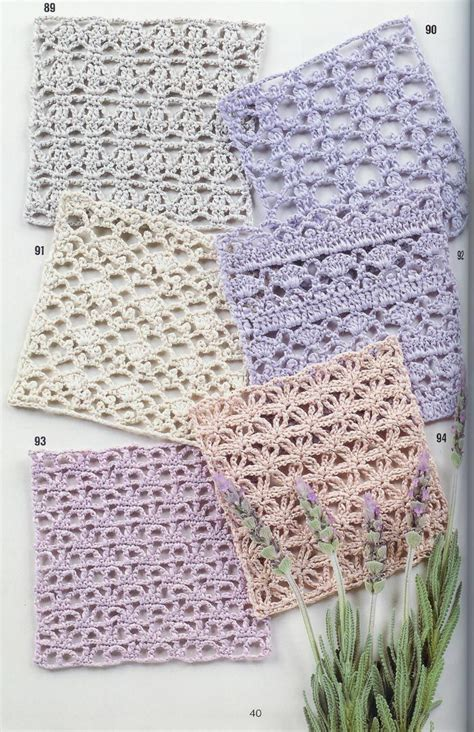 printable crochet directions 17 best ideas about crochet stitches patterns on pinterest
