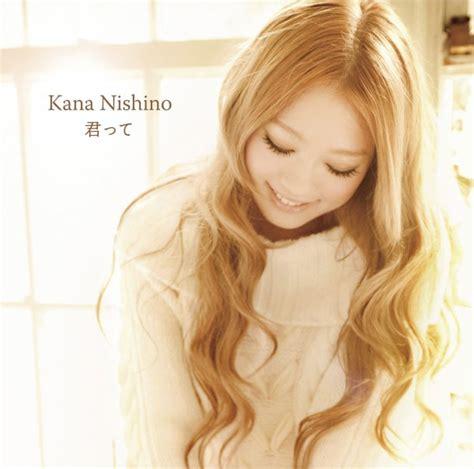 kana nishino distance lyrics 西野カナ kana nishino fansite octobre 2010