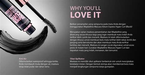 Maybelline Volum Express Hyper Curl Mascara Hitam maybelline volum express hyper curl mascara hitam lazada indonesia