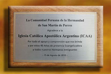 dedicatorias para placas de reconocimiento para un lider iglesia cat 211 lica apost 211 lica argentina obsequio en
