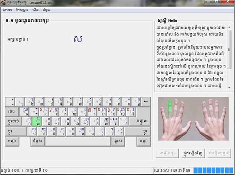 keyboard layout for khmer unicode pdf download on win 7 free official version unicode keyboard 1