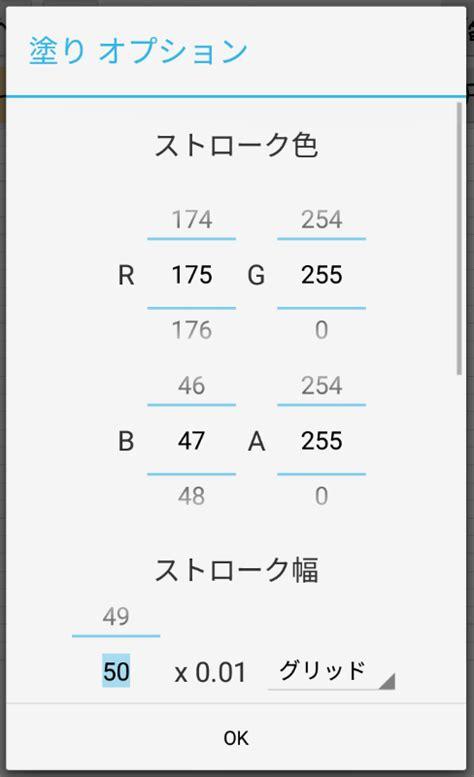xamarin layout gravity xamarin android でカスタムコントロールを scrollview で表示させるダイアログを axml