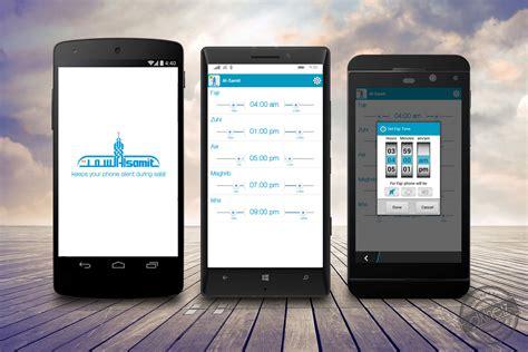 portfolio layout app portfolio mobile apps discretelogix