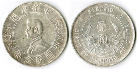china doll kl 1 dollar 1927 china china 1 dollar 1927 memento birth of