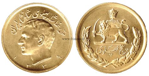monete persiane iran r pahlevi 5 pahlevi 1960