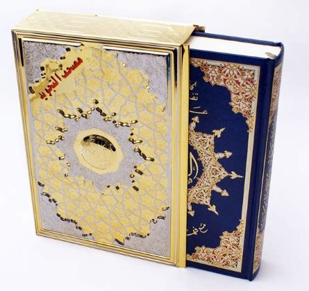 Alquran Cover Silver Sedang tajweed quran in copper gold or silver easy quran store