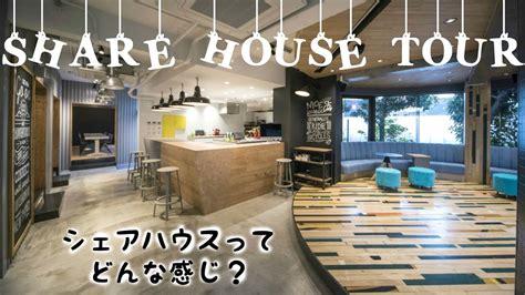 buy a house in tokyo buy a house in tokyo 28 images spacious residence in a japanese garden terayama