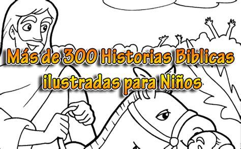 ministerio infantil saeta temas clases escuela dominical m 225 s de 300 historias b 237 blicas ilustradas para ni 241 os