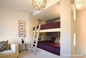 Small Bedroom Renovation Latest Modern Minimalist Small Bedroom Renovation